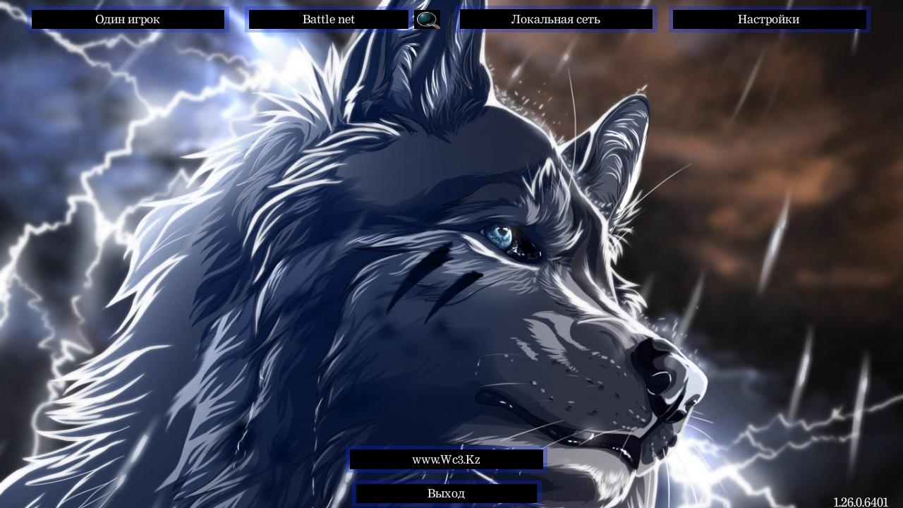 Warcraft 3 Патч С