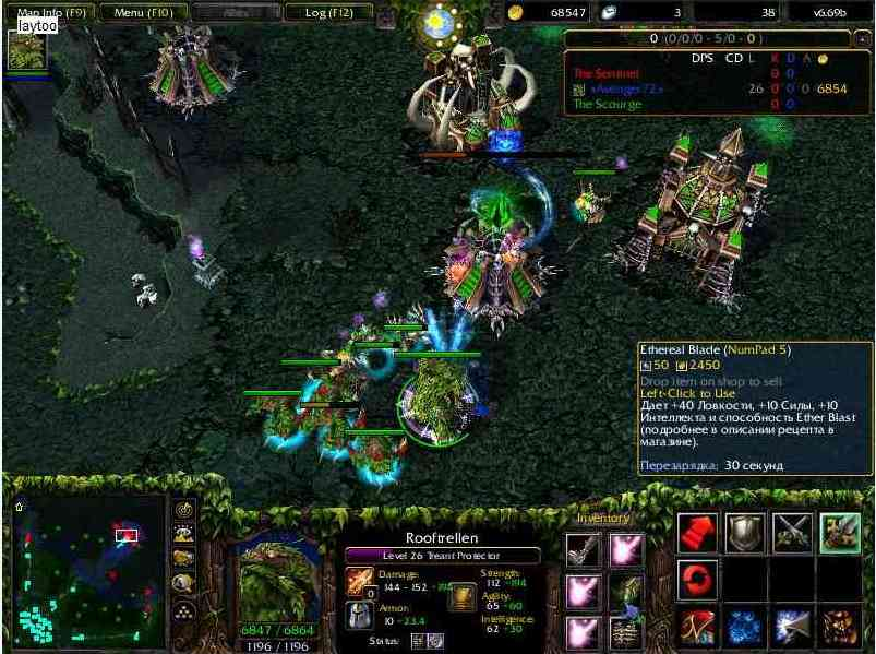 Warcraft 3 frozen throne dota 2 mod download.