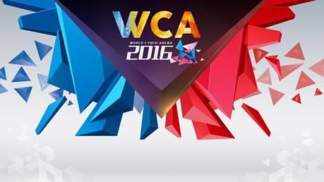 Анонс турнира World Cyber Arena 2016
